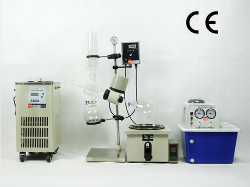 Small Volume Rotary Evaporator For Simple Distillation