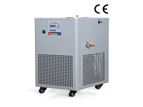 50L Capacity Cryogenic Cooling Chiller
